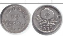 Каталог монет - монета  Колумбия 2 1/2 сентаво