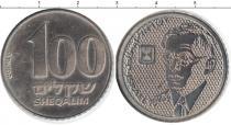 Каталог монет - монета  Израиль 100 лир