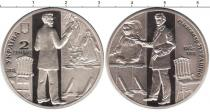 Каталог монет - монета  Украина 2 гривны