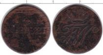 Каталог монет - монета  Фрисландия 1/4 стюбера