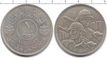 Каталог монет - монета  Ирак 1 риал