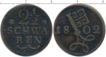 Каталог монет - монета  Бремен 2 1/2 шварена