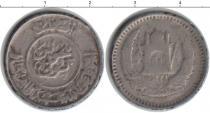 Каталог монет - монета  Афганистан 1/2 афгани