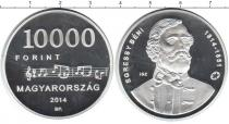 Каталог монет - монета  Венгрия 10000 форинтов