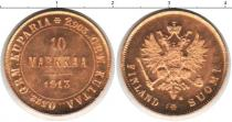 Каталог монет - монета  1894 – 1917 Николай II 10 марок
