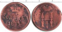 Каталог монет - монета  1825 – 1855 Николай I 1 копейка