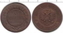 Каталог монет - монета  1894 – 1917 Николай II 5 копеек