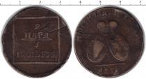 Каталог монет - монета  1762 – 1796 Екатерина II 2/3 пара