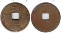 Каталог монет - монета  Вьетнам 1 пхан
