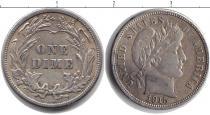 Каталог монет - монета  США 1 дайм