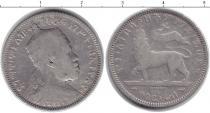 Каталог монет - монета  Эфиопия 1/4 бирра