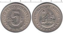 Каталог монет - монета  Боливия 5 боливар
