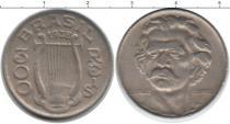Каталог монет - монета  Бразилия 300 рейс