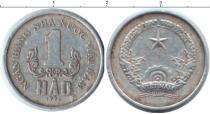 Каталог монет - монета  Вьетнам 1 хао