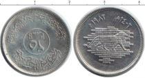 Каталог монет - монета  Ирак 25 филс