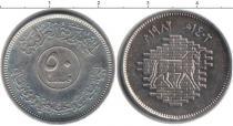 Каталог монет - монета  Ирак 50 филс
