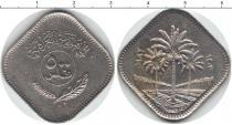 Каталог монет - монета  Ирак 500 филс