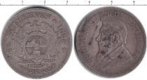 Каталог монет - монета  ЮАР 2 1/2 шиллинга