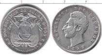 Каталог монет - монета  Эквадор 2 десимо