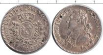 Каталог монет - монета  Франция 1/4 экю