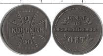 Каталог монет - монета  1894 – 1917 Николай II 2 копейки