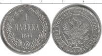 Каталог монет - монета  1855 – 1881 Александр II 1 марка