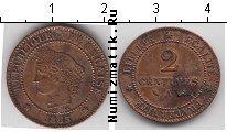 Каталог монет - монета  Франция 2 сантима