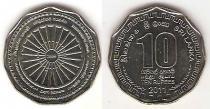 Каталог монет - монета  Шри-Ланка 10 рупий