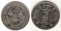 Каталог монет - монета  Шри-Ланка 2 рупии
