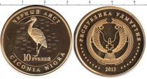 Каталог монет - монета  Удмуртия 10 рублей