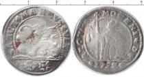 Каталог монет - монета  Венеция 15 сольди