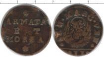 Каталог монет - монета  Греция 2 сольди