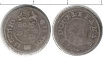 Каталог монет - монета  Мадрас 2 фанам