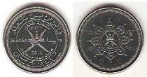 Каталог монет - монета  Оман 25 байз