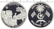 Каталог монет - монета  Мальдивы 20 руфий