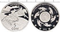Каталог монет - монета  Киргизия 5 сомов