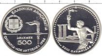 Каталог монет - монета  Греция 500 драхм