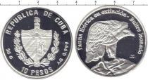 Каталог монет - монета  Куба 10 песо