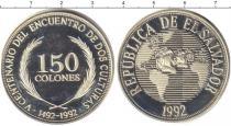 Каталог монет - монета  Сальвадор 150 колон
