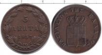 Каталог монет - монета  Греция 5 лепт