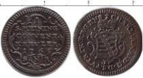 Каталог монет - монета  Саксен-Майнинген 1 крейцер