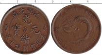 Каталог монет - монета  Дзянсу 10 кэш