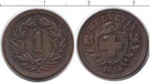 Каталог монет - монета  Швейцария 1 рапп