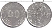 Каталог монет - монета  Фуцзянь 20 центов