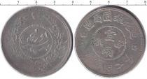 Каталог монет - монета  Суньцзян 1 таэль