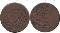 Каталог монет - монета  Суньцзян 10 кеш