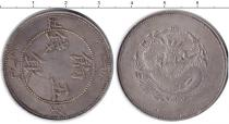Каталог монет - монета  Суньцзян 5 мискалей