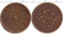 Каталог монет - монета  Сычуань 10 кеш