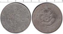 Каталог монет - монета  Цзянсу 1 доллар