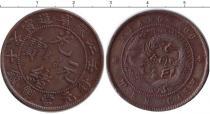 Каталог монет - монета  Цзянсу 10 кеш